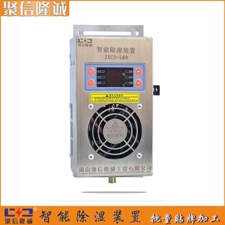 AB-80120TS电子工业吸湿装置