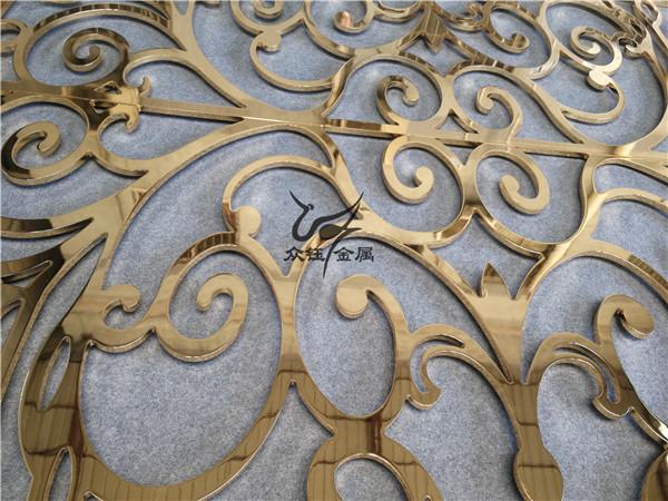 众钰 别墅铝板镂空雕刻花格镀金屏风生产厂家