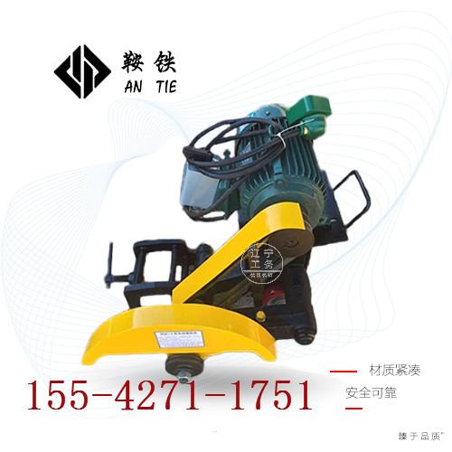 鞍铁电动双摆式锯轨机DQG-3_工具_规格用途