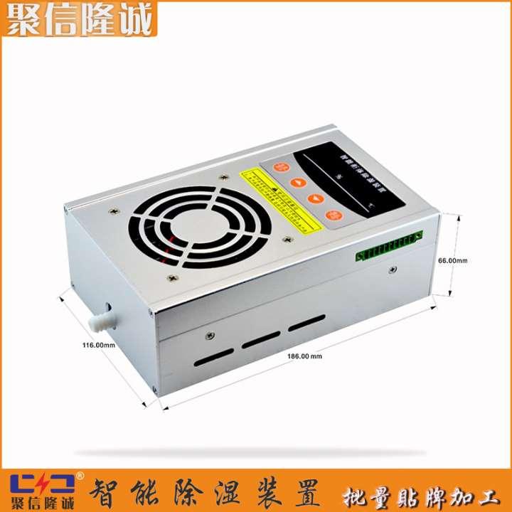 岳阳 JXCS-C45TW通讯环网柜吸湿装置