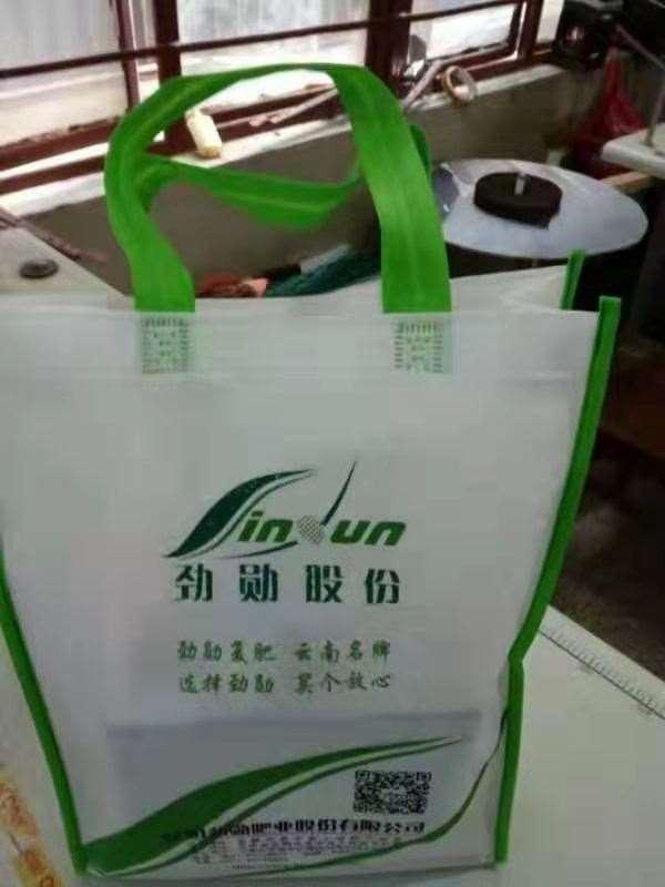 昆明环保袋购物袋定做