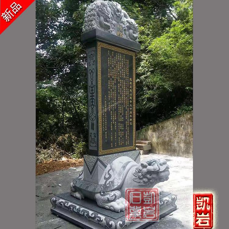 石雕龙龟碑生产厂家-凯岩石业