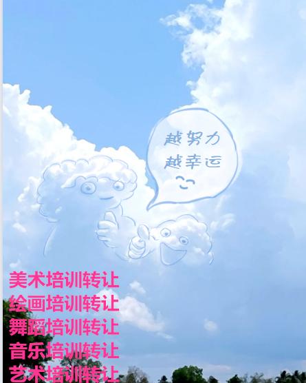 北京声乐培训收购要求 音乐培训转让