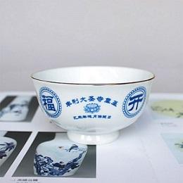 寺廟落成紀念品陶瓷碗定制,景德鎮寺廟慶典陶瓷碗生產廠家