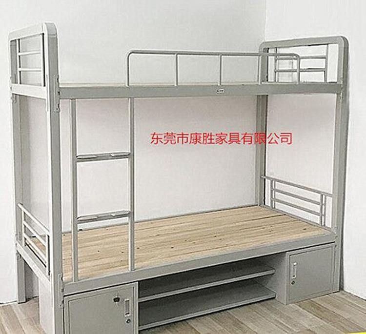 学生宿舍高低铁床 东莞康胜铁床厂家 学生宿舍高低铁架床