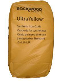 亨斯邁HUNTSMAN無機氧化鐵|福建廠家供應包膜耐溫涂料色粉