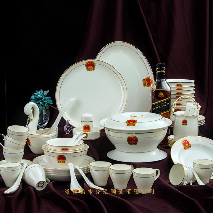 定制政府單位專用餐具套裝,景德鎮鑲金邊陶瓷餐具射生產廠家