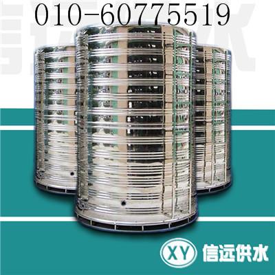 廣東信遠XY系列不銹鋼圓柱形水箱