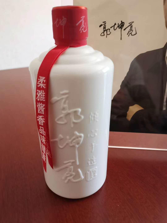 53°郭坤亮大師手造酒15坤亮酒30柔雅醬香型白酒