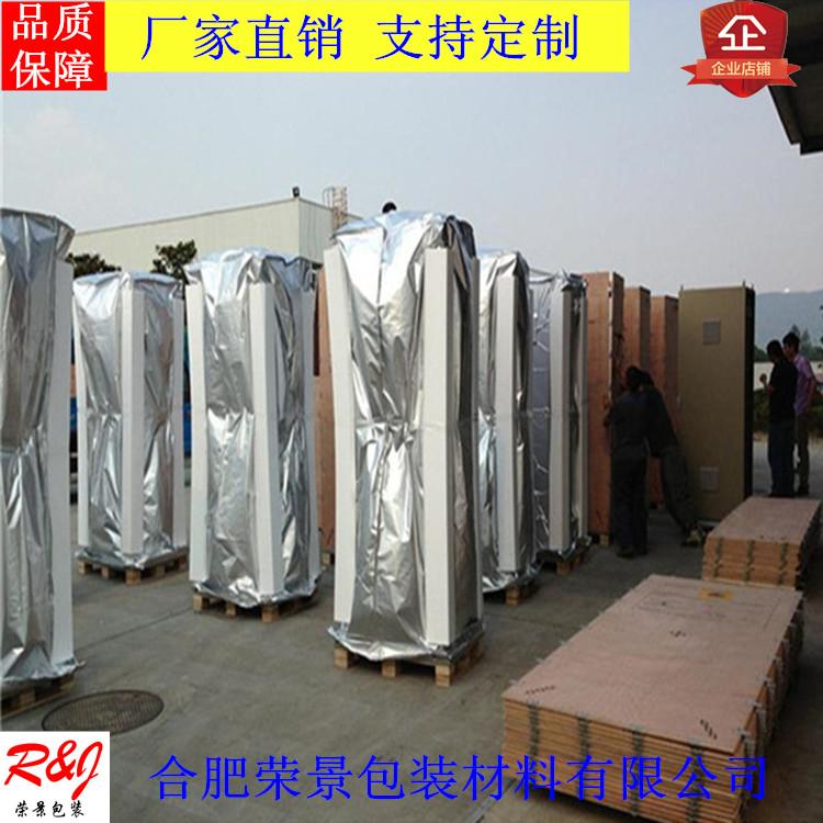 方体铝箔防潮袋装备机器出口防潮包装真空袋铝箔袋大型机器真空袋