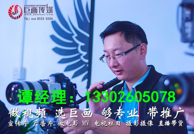 东莞寮步拍摄一个企业宣传片为什么要花费一两万甚至几万