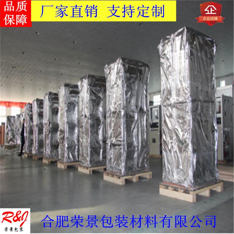 定做出产大型机器装备、平面铝箔袋 木箱内包装袋