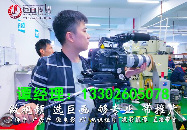 深圳龙华企业宣传片拍摄一部三分钟的视频要多少钱