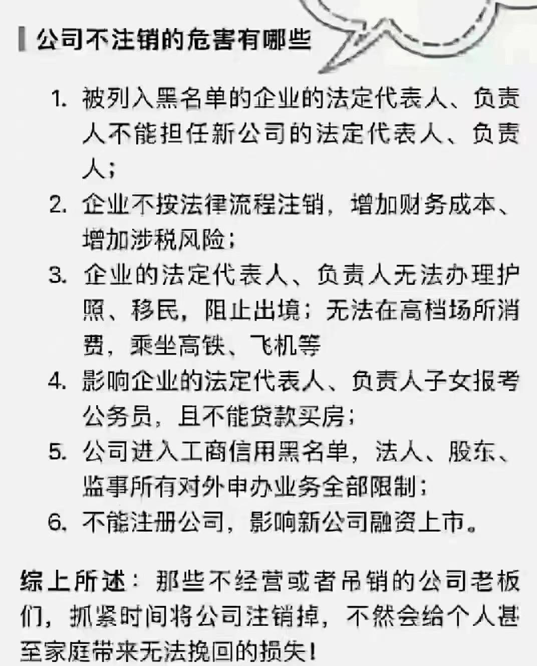 北京代办公司注册,企业年检纳税申报,企业服务