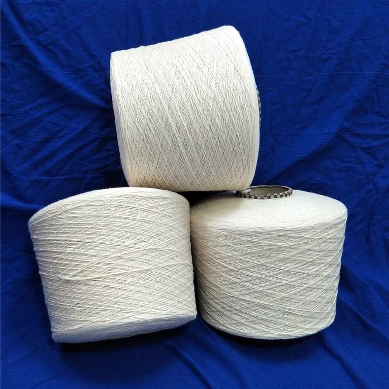 3支纯棉纱 全棉纱 粗支棉纱线3支 针织机织纱