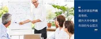 学习企业培训课程需要什么条件 价格,浙江省哪家企业培训公司培