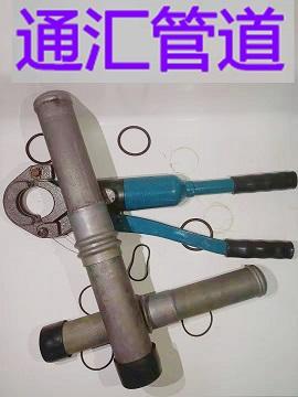 井冈山声测管,井冈山注浆管,井冈山钢花管