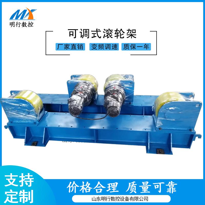 10吨焊接滚轮架 可调式滚轮架