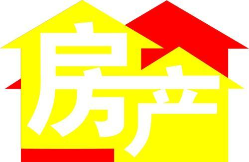 广东北宁虎翼房产中介小法式、房产开辟商小法式,房产代办署理商小法式开辟