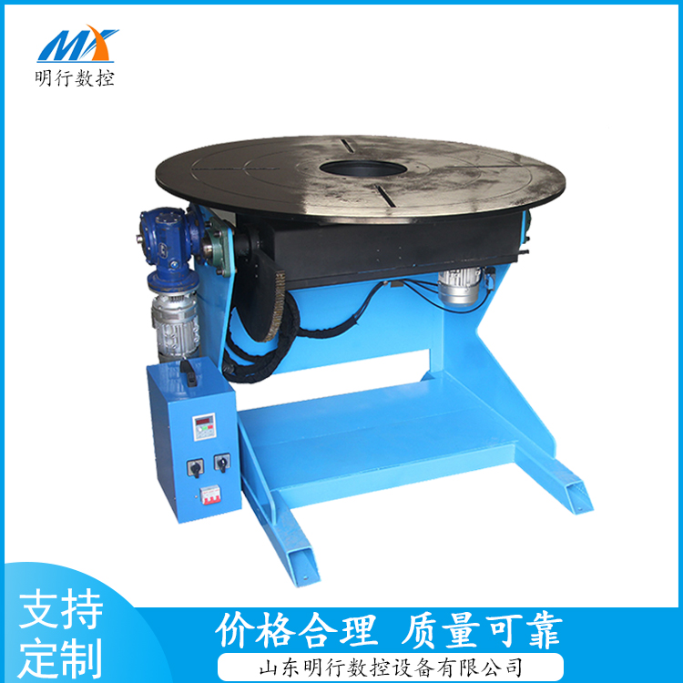 大型焊接变位机 1吨变位器 焊接转台