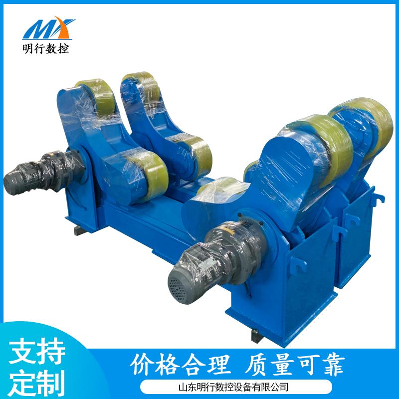 浙江5吨焊接滚轮架 自调式滚轮支架 罐体焊接支撑