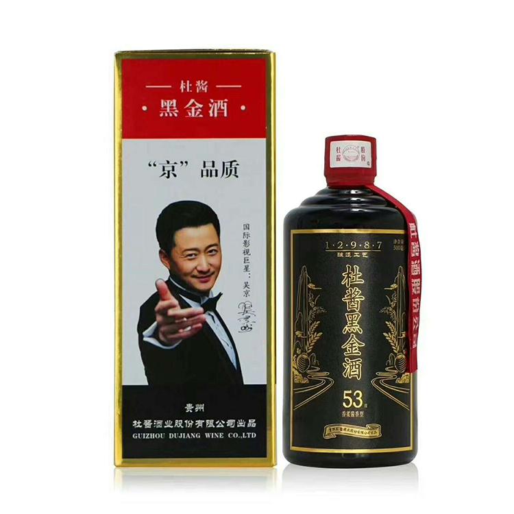 杜酱黑金酒吴京版 企业用酒 商务招待 春节送礼