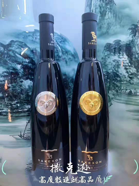 澳洲干红撒克逊金羊头干红葡萄酒送礼接待用酒