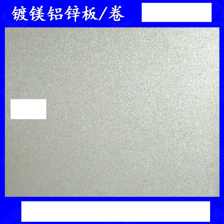 首钢镀铝/镀铝硅DX51D+AS-DX53D+AS