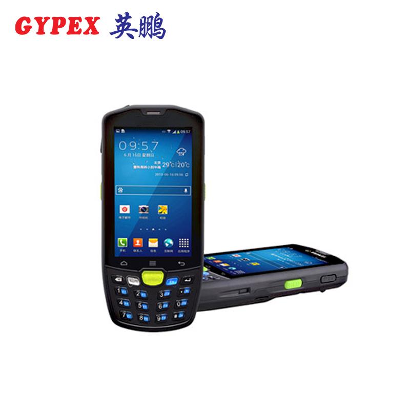 防爆手机Expda1701