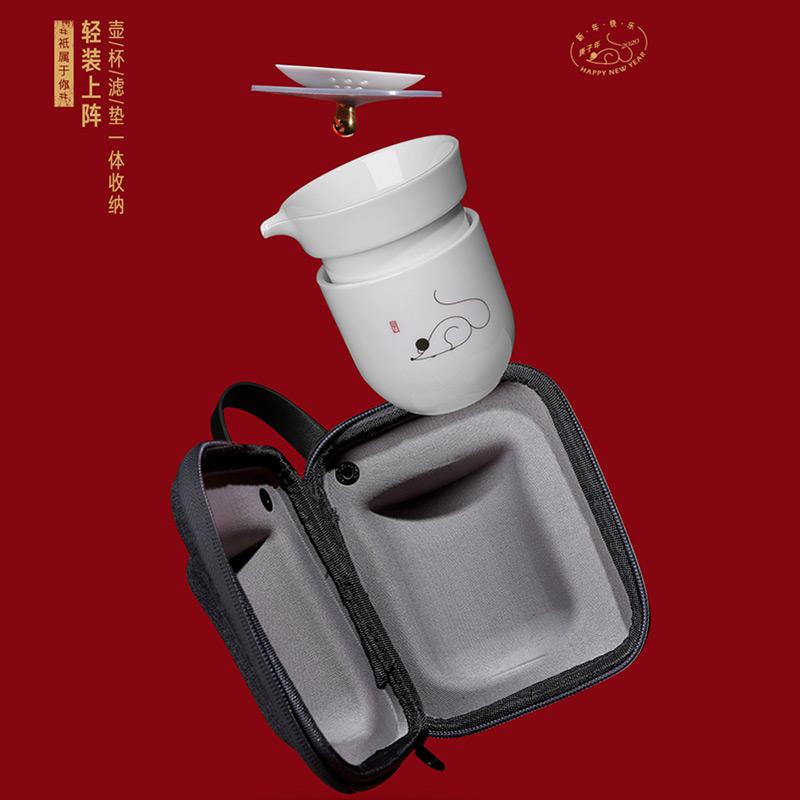 定制房地產隨手禮旅行茶杯,景德鎮陶瓷茶杯旅行套組生產廠家