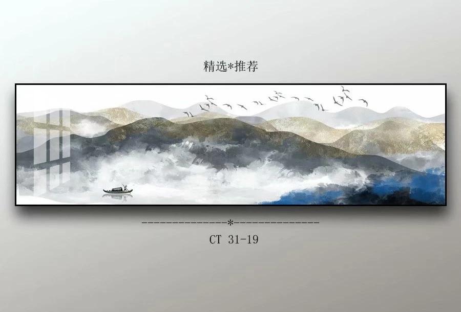 庆阳玄关装饰画 格 庆阳生产装饰画厂家
