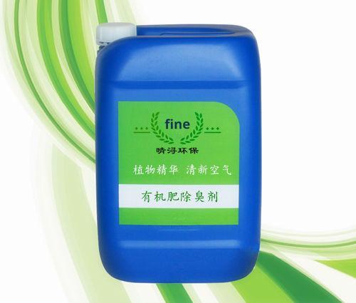 生物堆肥除臭剂 发酵除味剂