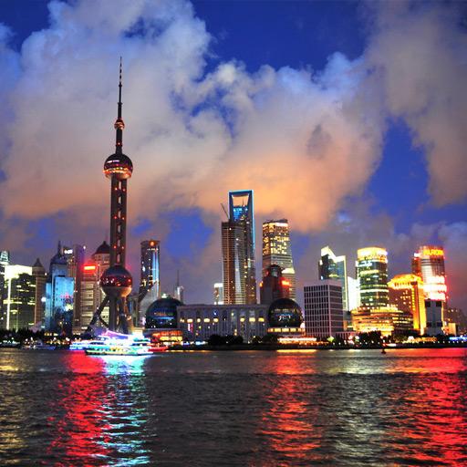 2020China(上海)國際LED照明商業應用展覽會