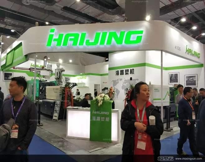 2020(上海)國際塑料橡膠及包裝印刷展覽會