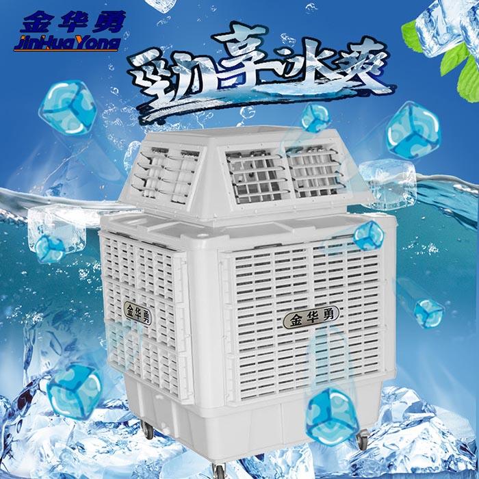 車間降溫方法工廠降溫方法金華勇節能降溫風機