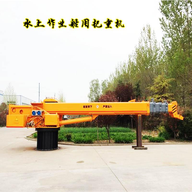 供应锰钢船用吊机 8吨浮船吊 固定液压吊机