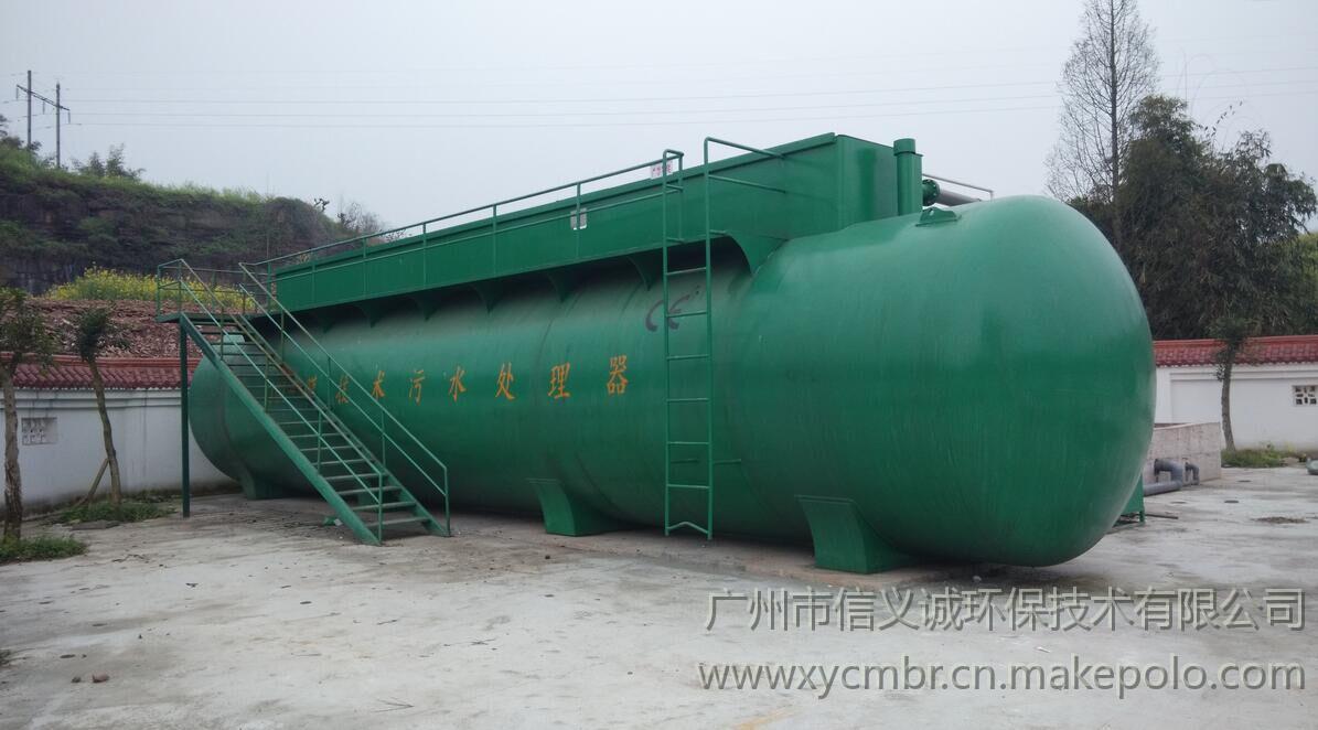 新疆農村化糞池污水處理設備一體化污水處理設備