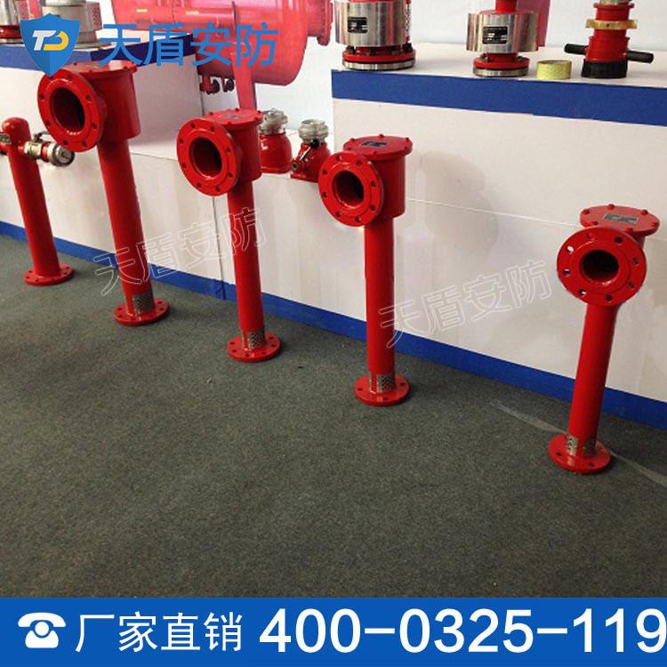 PCL型低倍数空气泡沫产生器参数 PCL型低倍数空气泡沫产生器销售