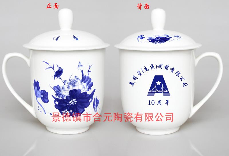 百年慶典禮品陶瓷茶杯定制,景德鎮百年華誕紀念杯子生產廠家