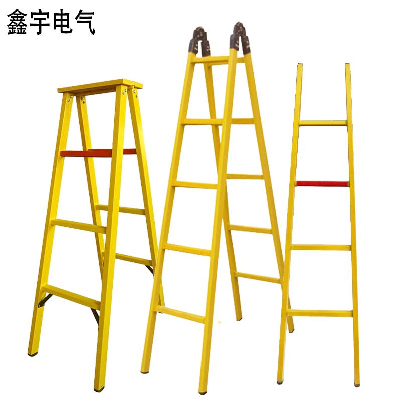 玻璃钢绝缘梯子电工梯电力关节梯人字合梯