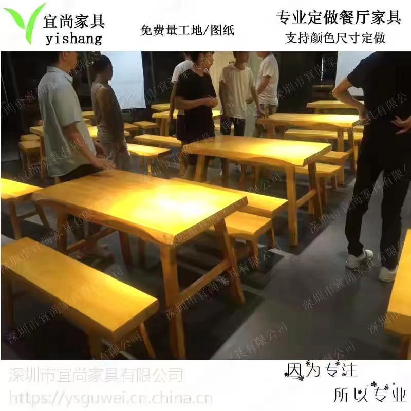 餐廳凳子定制木屋燒烤凳子原色松木凳子