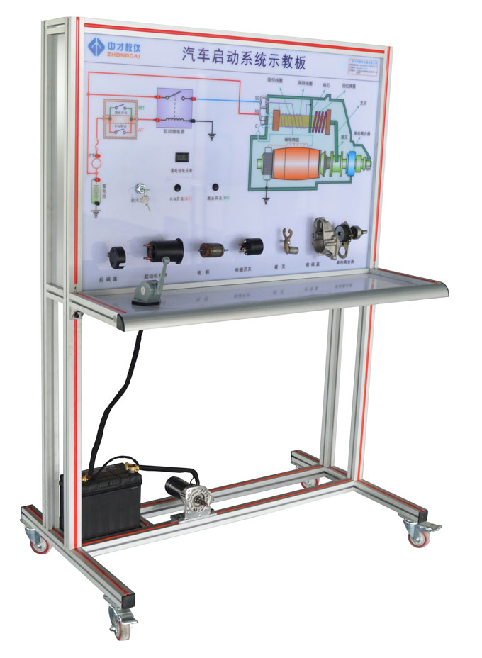 汽修讲授装备 汽车起动体系示教板