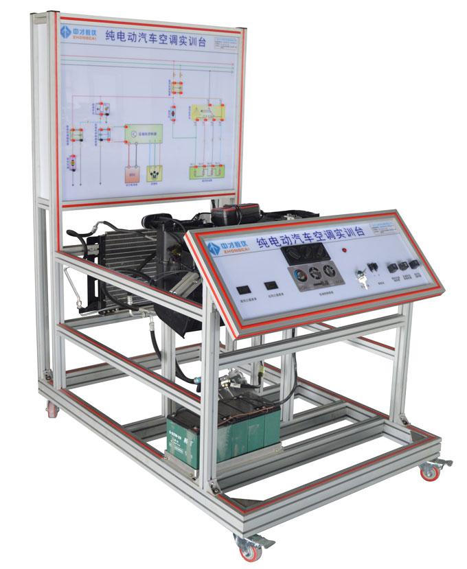 新动力汽车实训室扶植纯电动汽车空调体系实训台