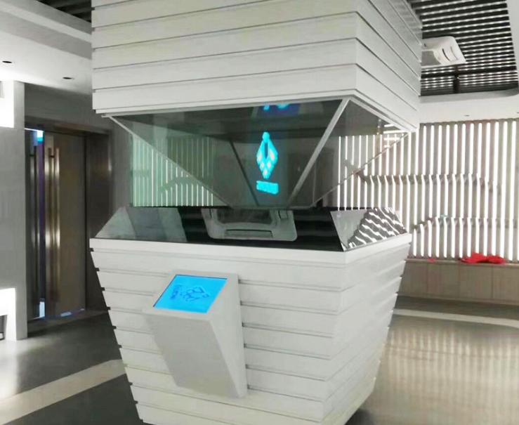 180/270/360度全息展柜3D立體成像懸浮幻影玻璃展柜