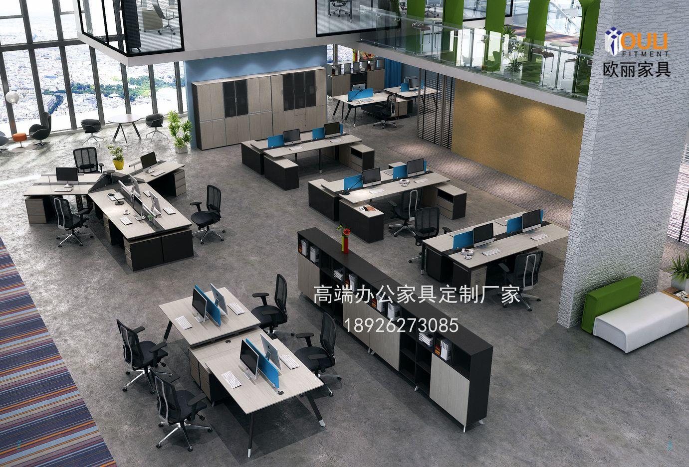 廣州歐麗辦公家具定制廠家_辦公家具配套設計方案_免費上門量尺
