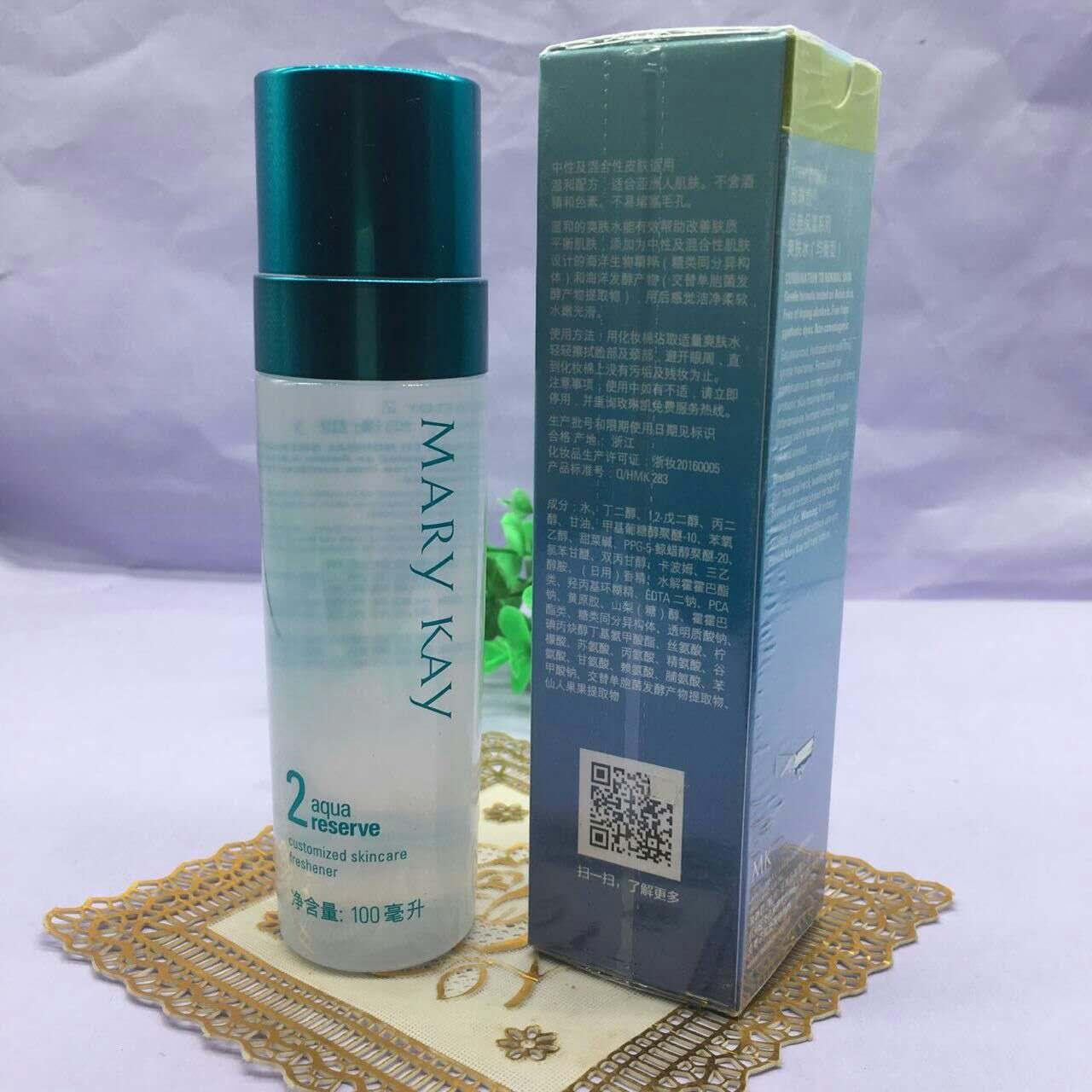 东莞市及全国上门收购玫琳凯化妆品诚挚合作