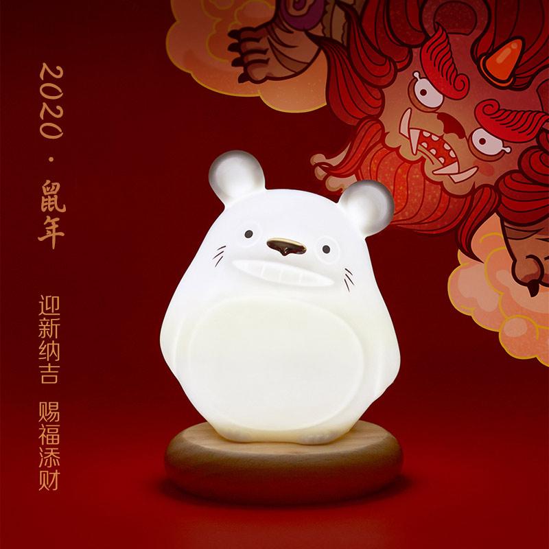 2020鼠年《归属》陶瓷小夜灯星游2注册星游2注册摆件批发