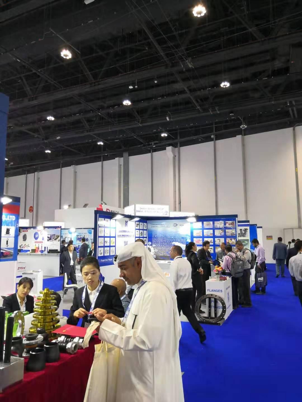 2020年中东石油天然气展|阿布扎比能源展