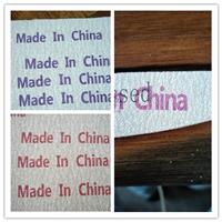 TIJ在線噴碼可調墨指甲銼砂紙噴碼用可調配彩色墨水