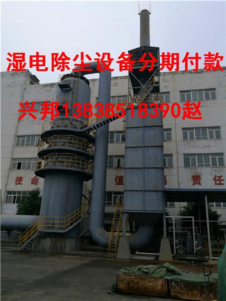 河南工業鍋爐超低排放治理 氮氧化物脫硝達標治理環保公司